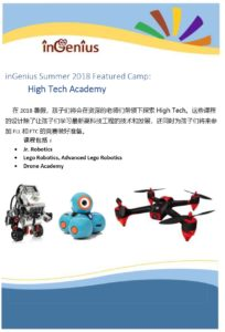 https://ingenius.us/wp-content/uploads/2018/03/inGenius-Summer-2018-High-Tech-Academy-204x300.jpg