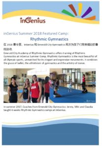 https://ingenius.us/wp-content/uploads/2018/03/inGenius-Summer-2018-Rhythmic-Gymnastics-Camps-207x300.jpg