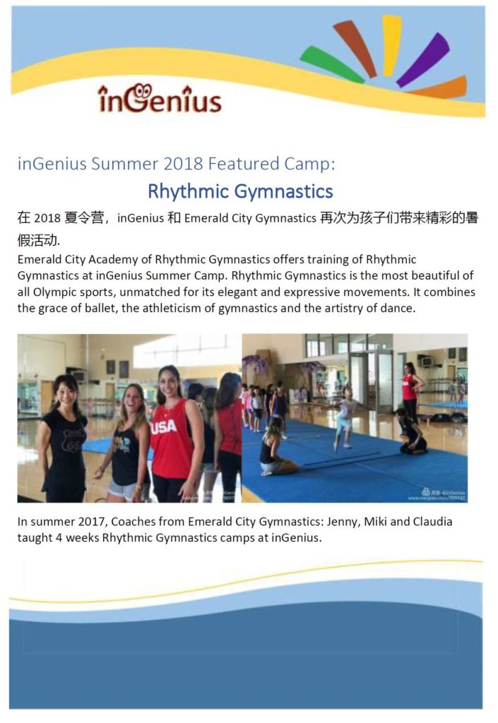https://ingenius.us/wp-content/uploads/2018/03/inGenius-Summer-2018-Rhythmic-Gymnastics-Camps-705x1024.jpg